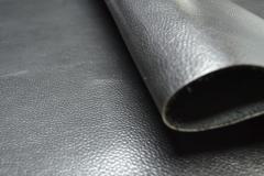 «Мадерит-плюс» - кожа для рабочей обуви из КРС